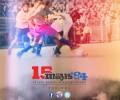15mayıs94 | Bir taraftar belgeseli